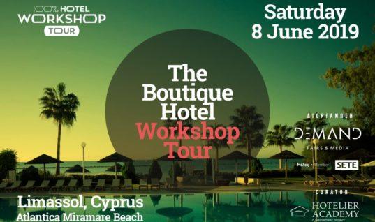 Πρώτη Διοργάνωση του 100% Hotel WorkshopTour στην Κύπρο