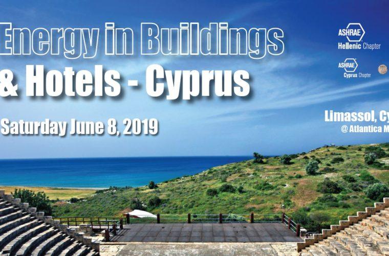 3ο Διεθνές Συνέδριο με τίτλο -Energy in Buildingsand Hotels-, από το Ελληνικό Παράρτημα της ASHRAE