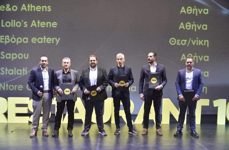 Βραβείο στο NTORE Gastronomy & Symposia στην εκδήλωση 100 RESTAURANT Greece 2019