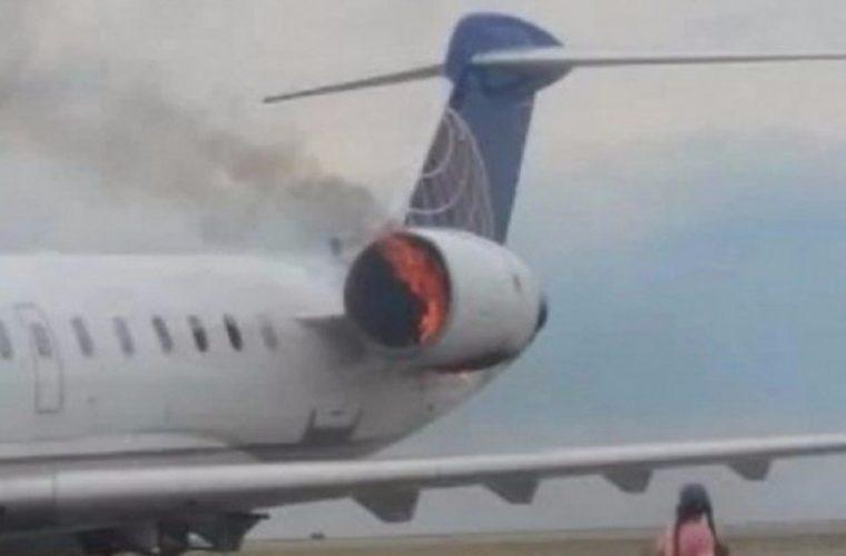 Κινητήρας αεροσκάφους πήρε φωτιά στο αεροδρόμιο Ηρακλείου