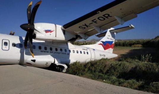 Eρωτηματικά προκαλεί το νέο ατύχημα της Sky Express