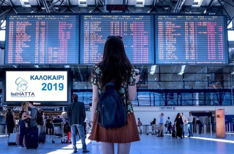 Η FedHATTA ενημερώνει τους καταναλωτές για τα καλοκαιρινά τους ταξίδια