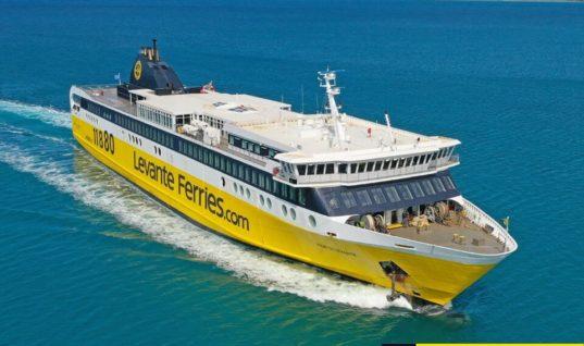 Levante Ferries: Στο τέλος Οκτωβρίου ξεκινάει η ακτοπλοϊκή σύνδεση Θεσσαλονίκη – Σμύρνη