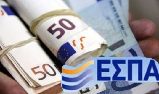 Επιπλέον 51 επενδυτικά σχέδια στη δράση του ΕΣΠΑ για ενίσχυση τουριστικών ΜμΕ