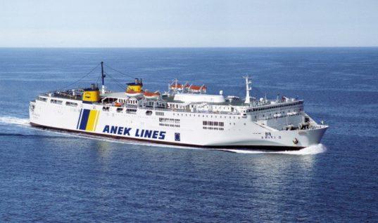 Βλάβη στο Κρήτη ΙΙ ανάγκασε το πλοίο να μείνει στον Πειραιά