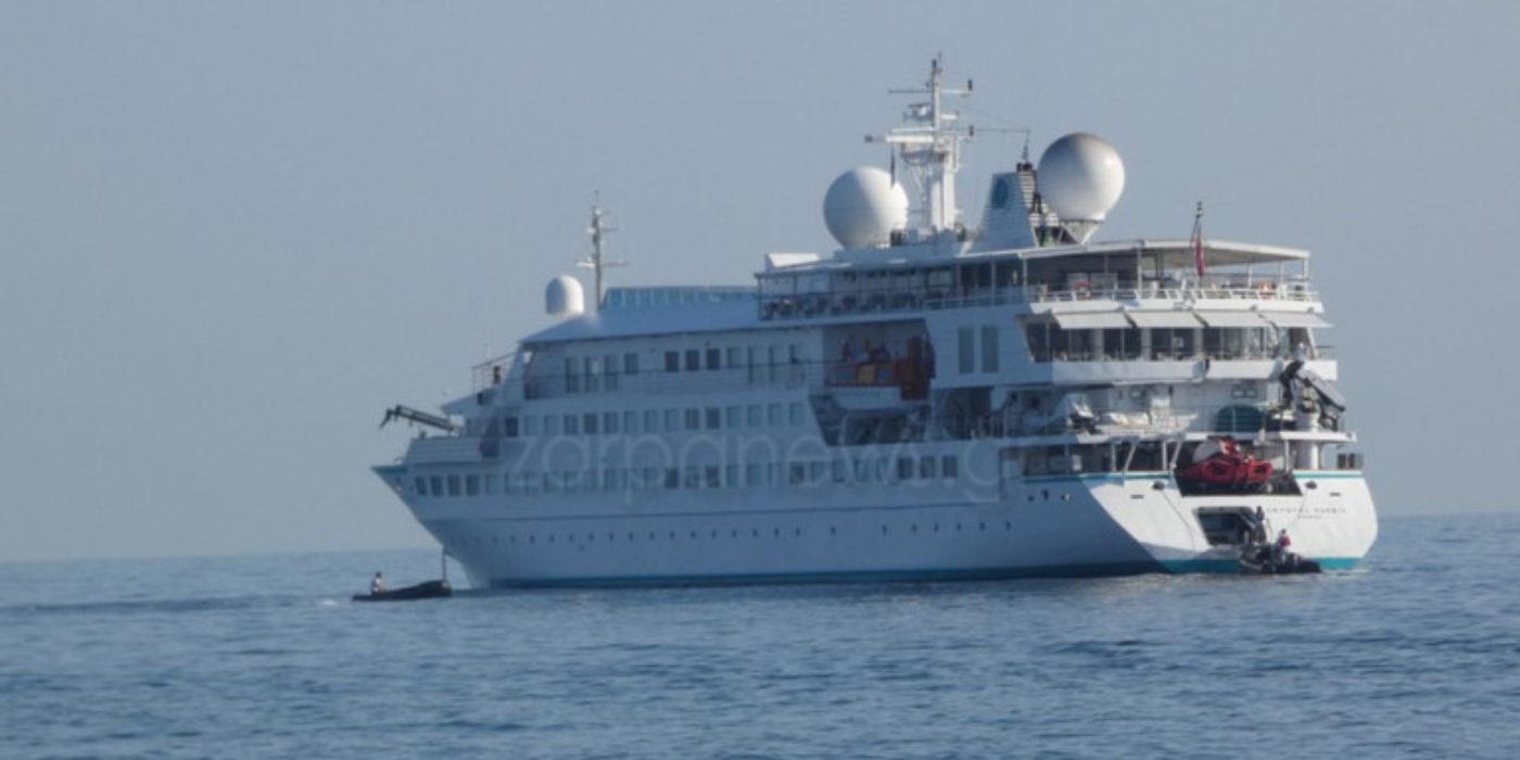 Στα Χανιά το «κρουαζιερόπλοιο των εκατομμυριούχων» -Για εκλεκτούς πελάτες