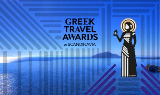 Υποψήφιος για δύο βραβεία ο Δήμος Χερσονήσου στα Greek Travel Awards 2019