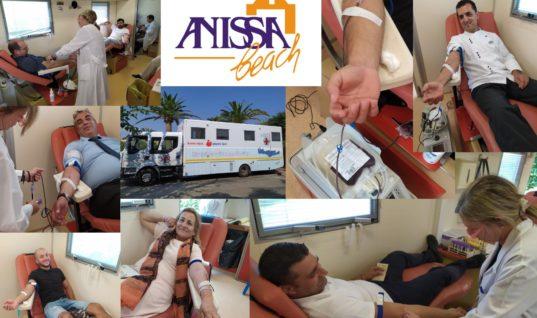 Ημέρα αιμοδοσίας στο ξενοδοχείο Anissa Beach