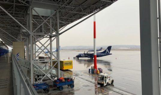 Μικρή μείωση των προγραμματισμένων αεροπορικών θέσεων, το Φθινόπωρο, στα κυριότερα περιφερειακά αεροδρόμια