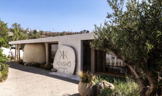 Kenshō Psarou: Βραβείο «Lifestyle Boutique Hotel & Villas» στα Seven Stars Awards