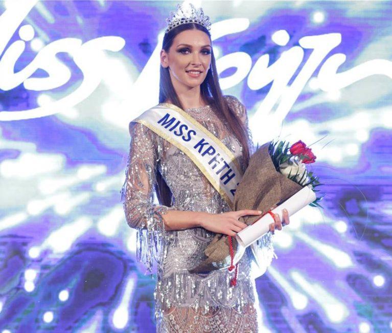 Άλλη μία μεγάλη διάκριση για τα Παγκρήτια Καλλιστεία!  Miss Τουρισμός 2019 η Μαριάννα Περατσάκη!