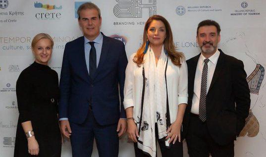 Συμμετοχή της Περιφέρειας Κρήτης στη WTM LONDON 2019