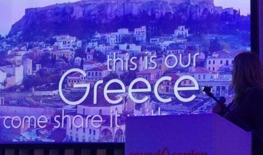 ΕΟΤ: Παρουσίαση της Ελλάδας στην Πολωνία ως τουριστικού προορισμού για όλο το χρόνο