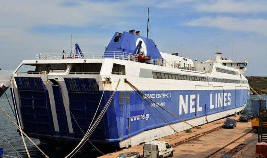 Στην Ανώνυμη Ναυτική Εταιρεία Νότου (ΑΝΕΝ) κατέληξε και το HSC AEOLOS KENTERIS 1 της πολύπαθης NEL LINES έναντι 2,020 εκατ. ευρώ.