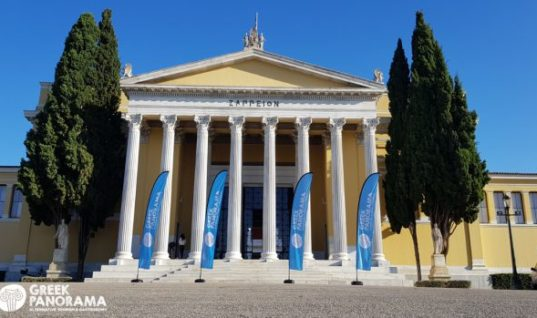 Ολοκληρώθηκε η έκθεση GREEK PANORAMA για τον εναλλακτικό τουρισμό, στο Ζάππειο