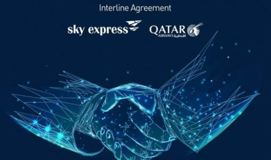 Συμφωνία Sky Express – Qatar Airways