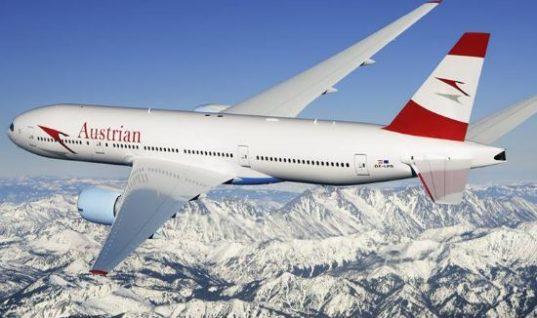 Austrian Airlines: Επαναφορά πτήσεων προς Καβάλα και Σάμο το 2020