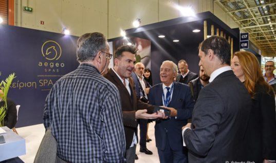 Συμμετοχή της Aegeo Spas στην Xenia 2019