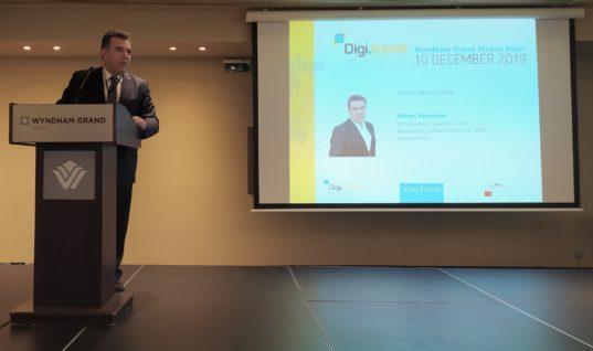 Ο υφυπουργός Τουρισμού κ. Μάνος Κόνσολας για την ψηφιακή οικονομία και τον τουρισμό