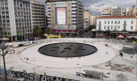 Η πλατεία Ομονοίας αποκτά και πάλι μεγάλο συντριβάνι