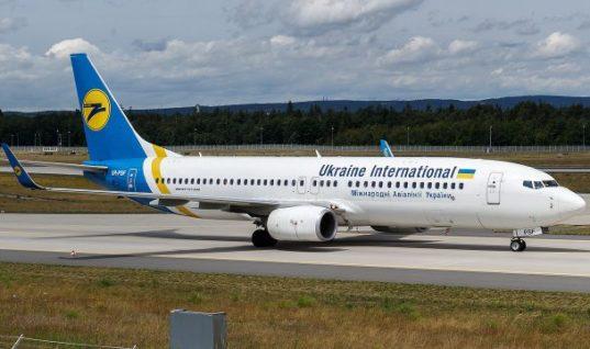Συντριβή ουκρανικού αεροσκάφους στο Ιράν-Νεκροί όλοι οι επιβαίνοντες