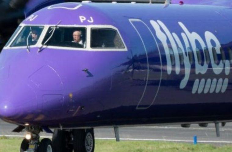 Φόβοι για κατάρρευση μιας ακόμη αεροπορικής εταιρίας στο Ηνωμένο Βασίλειο