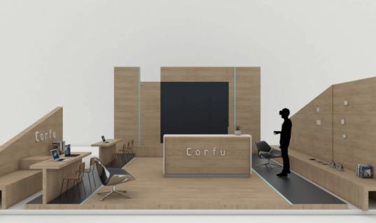 Πρωτοποριακή πρόταση του εργαστήριου inArts του Ιονίου Πανεπιστημίου για την τουριστική προβολή της Κέρκυρας