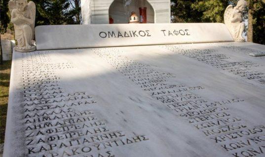 Η πρώτη dark tourism εξόρμηση στην Ελλάδα από γραφείο εναλλακτικού τουρισμού