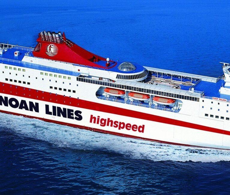 Minoan Lines: Το «ΚΥΔΩΝ ΠΑΛΑΣ» το ταχύτερο, οικολογικό cruise ferry στη γραμμή Χανιά – Πειραιάς