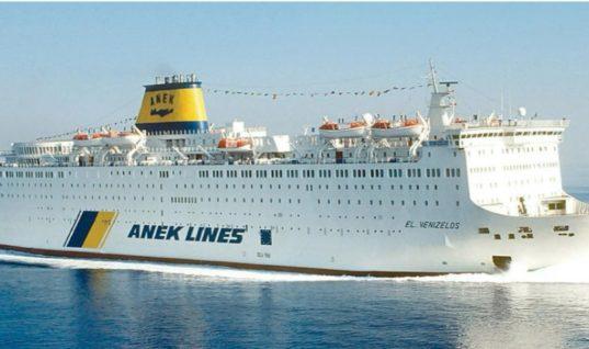 Στα 20 τα κρούσματα κοροναϊού στο πλοίο «Ελευθέριος Βενιζέλος»