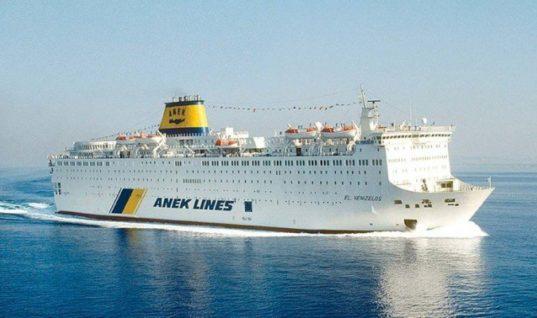 Κορονοϊός: Περισσότερα από 120 άτομα θετικά στο πλοίο «Ελευθέριος Βενιζέλος»