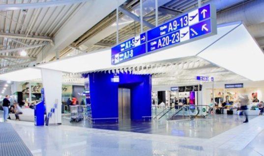 Κορονοϊός: Όσα ισχύουν για τις πτήσεις εσωτερικού!